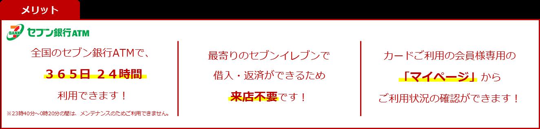 2_merit